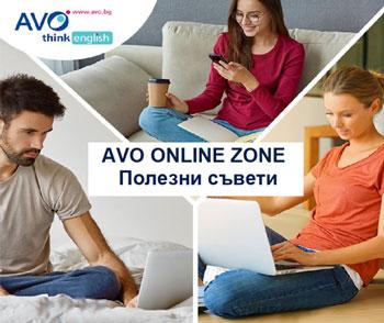 AVO-online-Zone.jpg